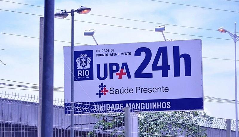 UPA Rio de Janeiro